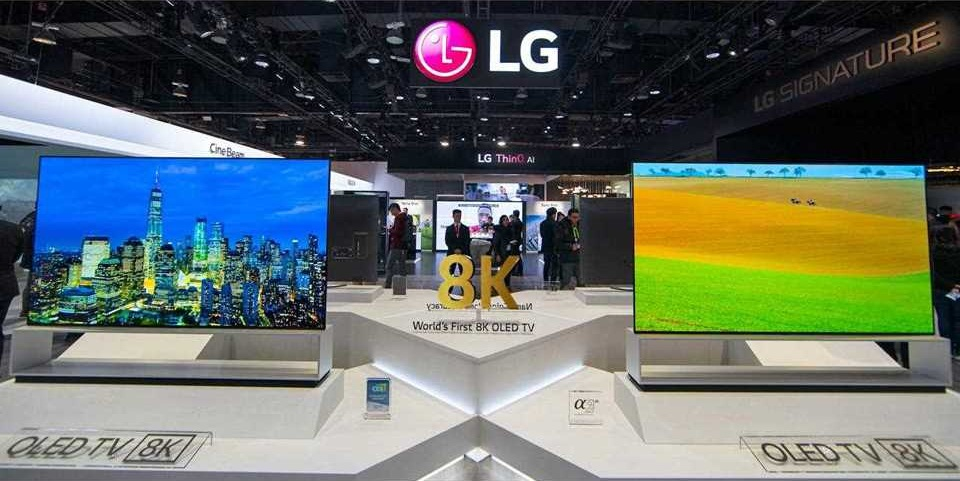 Reparatii TV LG